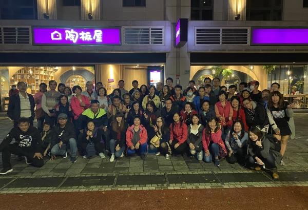SunShine Textile 2020 Company Trip - Jinshan