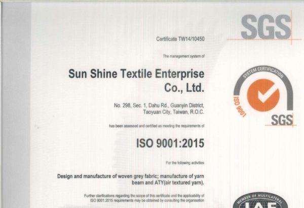 本公司通過SGS ISO9001:2015認證