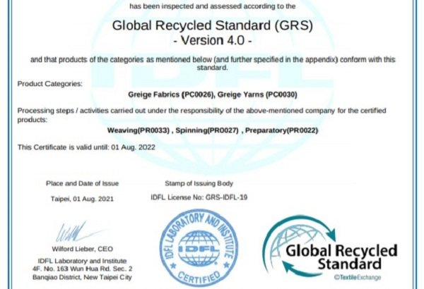 本公司通過 GRS 認證